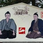 右は松陰先生、左が来年の年男。って、誰?
