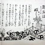 鳥羽・伏見の戦いが始まった慶応4年1月3日の翌日、書林・田中屋治兵衛に版刻させ、次の日官軍に歌わせて士気を鼓舞したそうだ