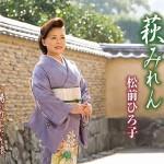 人気の撮影スポット「平安古鍵曲」。JRの仲間由紀恵さんのポスターもここでしたね。