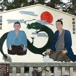 2012年松陰神社絵馬